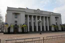 Verkhovna Rada building